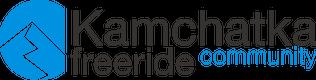 Kamchatka Freeride Community - путешествия и приключения на Камчатке