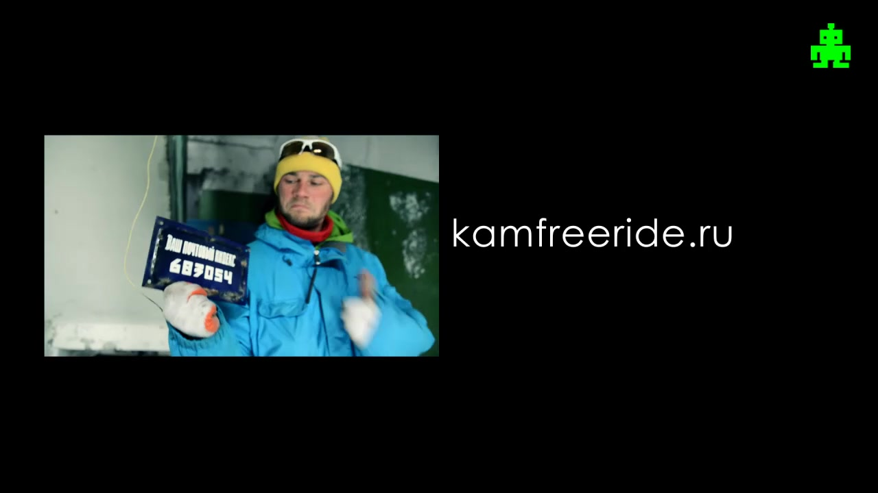 Kamchatka freeride community. Bechevinka backcountry./ Бэккантри в Бечевинку. Камчатка.